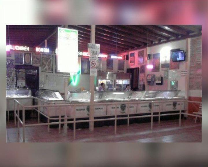 【環球薈報】委內瑞拉雪糕店停業掀起風波