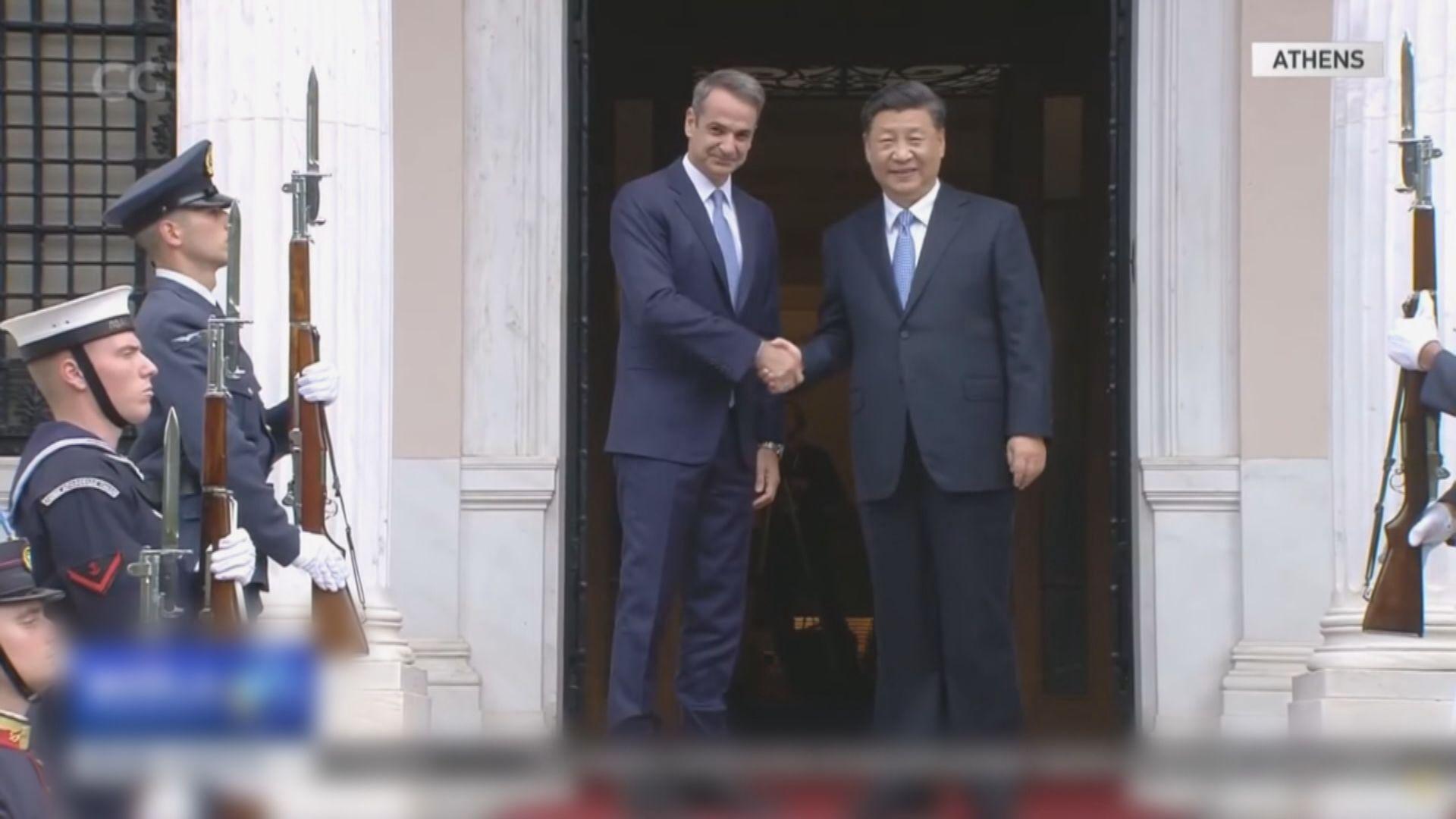 習近平訪希臘會見總統總理