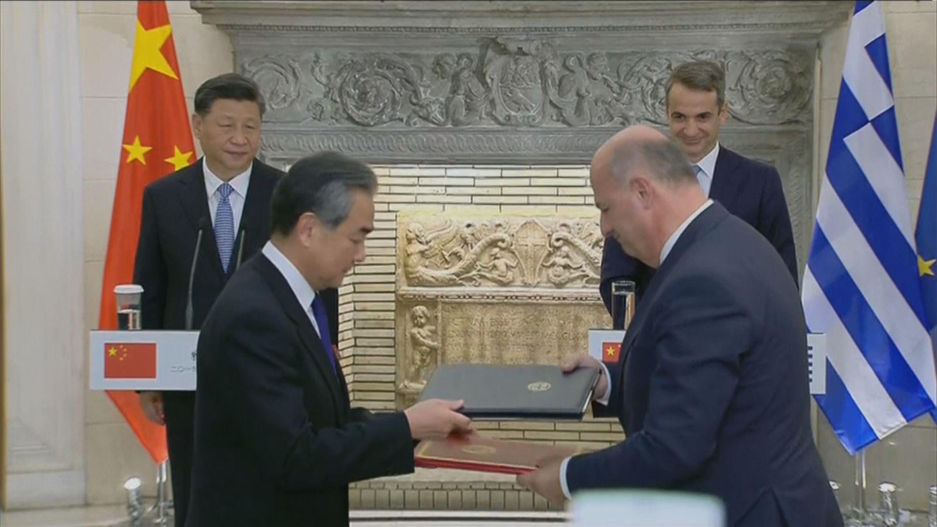 中國與希臘簽署多項合作協議