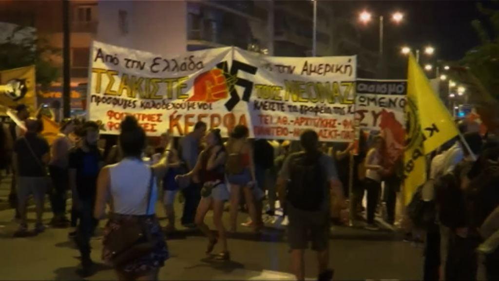 希臘反法西斯遊行演變成衝突