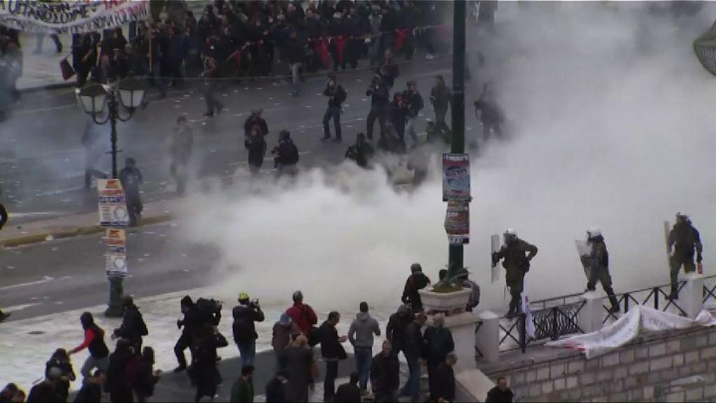 希臘全國大罷工示威爆衝突
