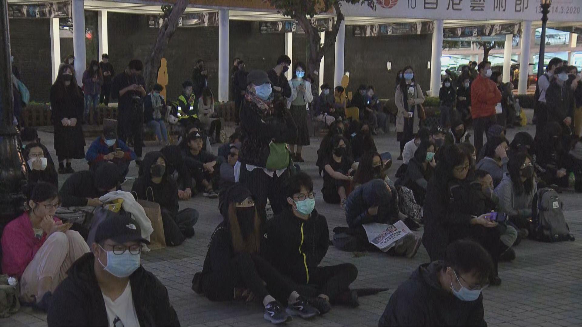 愛丁堡廣場集會 大會稱有六百人參加