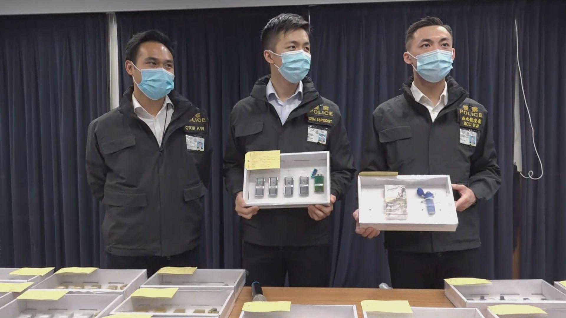 警方檢獲75個電弧打火機拘兩男