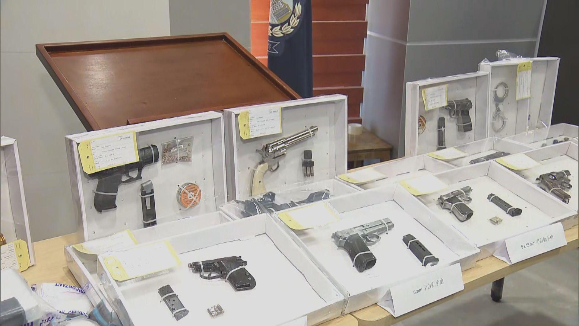 警方深水埗拘越南籍男子 檢三把自動手槍及毒品等
