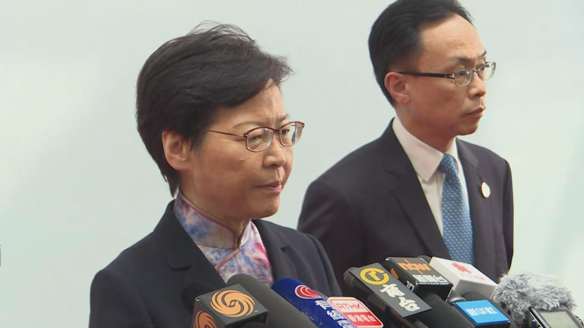 林鄭:不同意惠譽降級 過去數月的事無削弱一國兩制