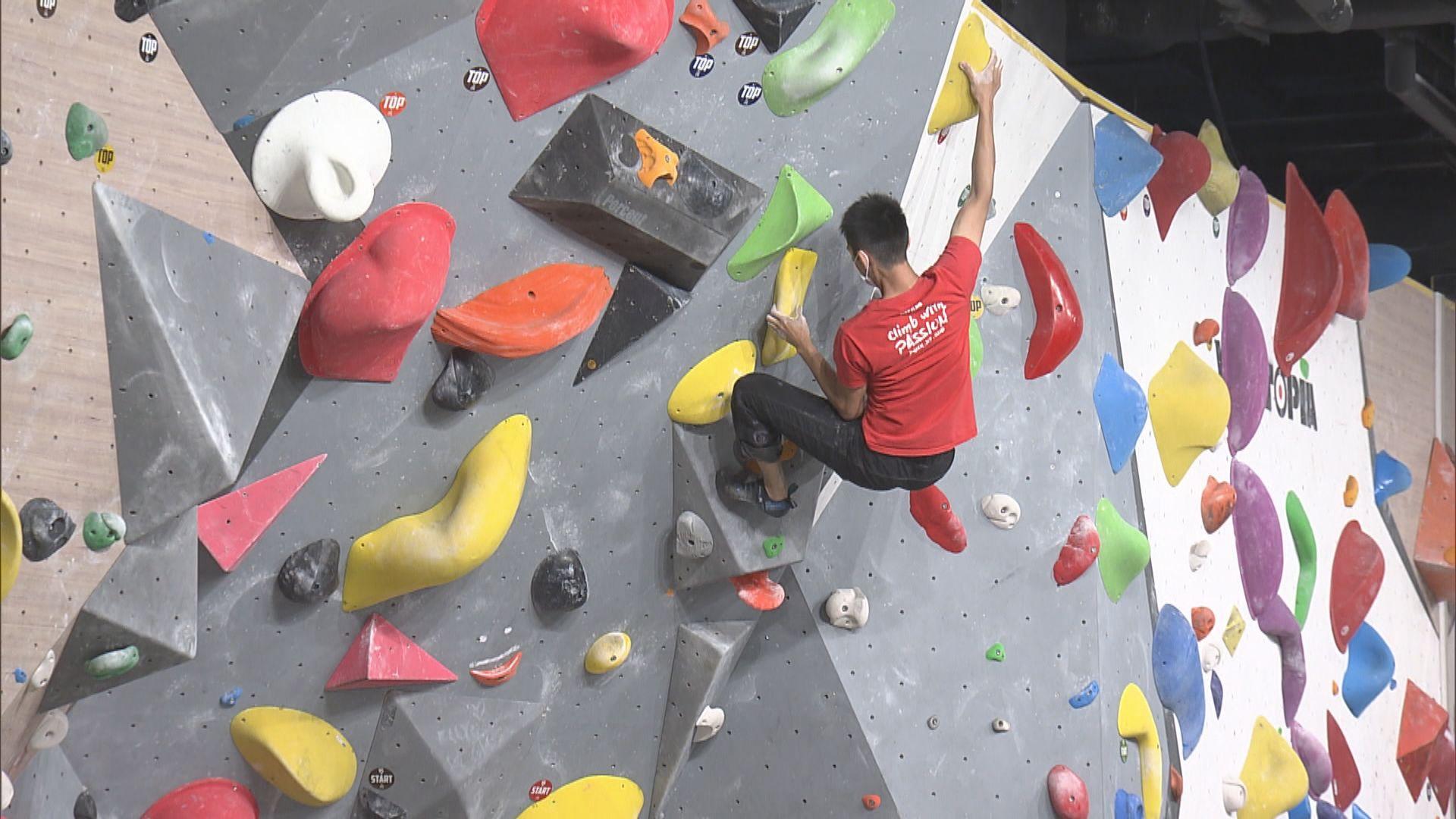 室內攀石中心加強防疫措施 準備重開
