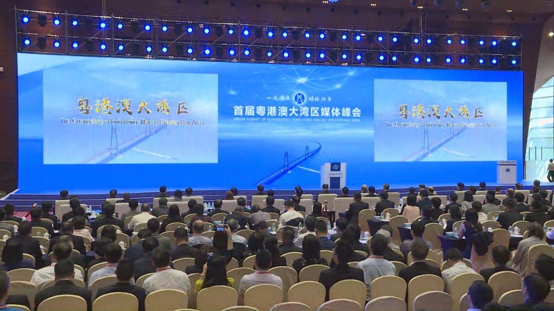 林鄭月娥:傳媒可深入客觀報道大灣區