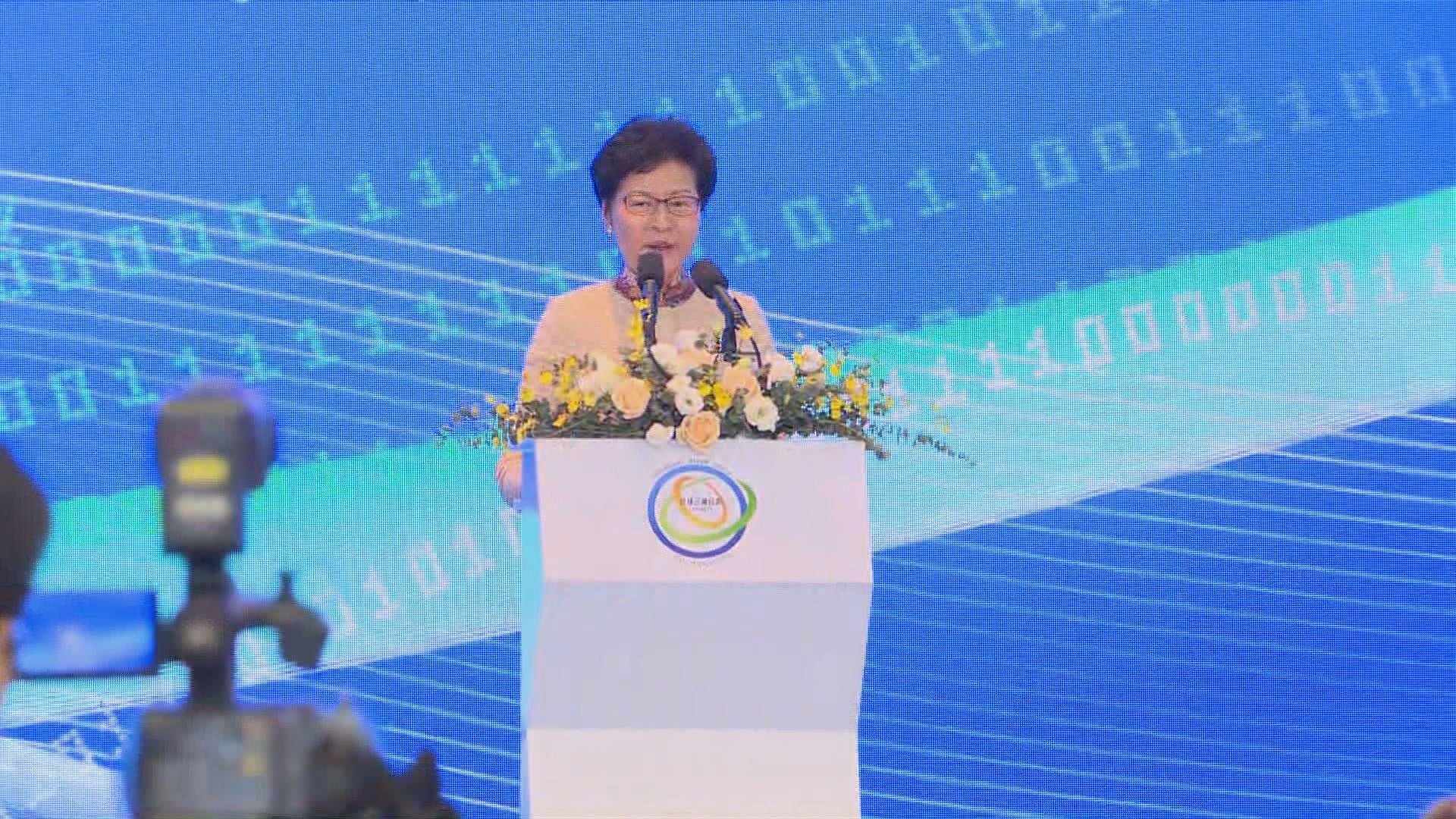 林鄭:高鐵通車助香港支持和融入大灣區發展