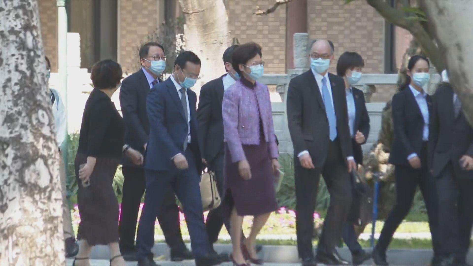 林鄭月娥與廣東省官員會面商討合作