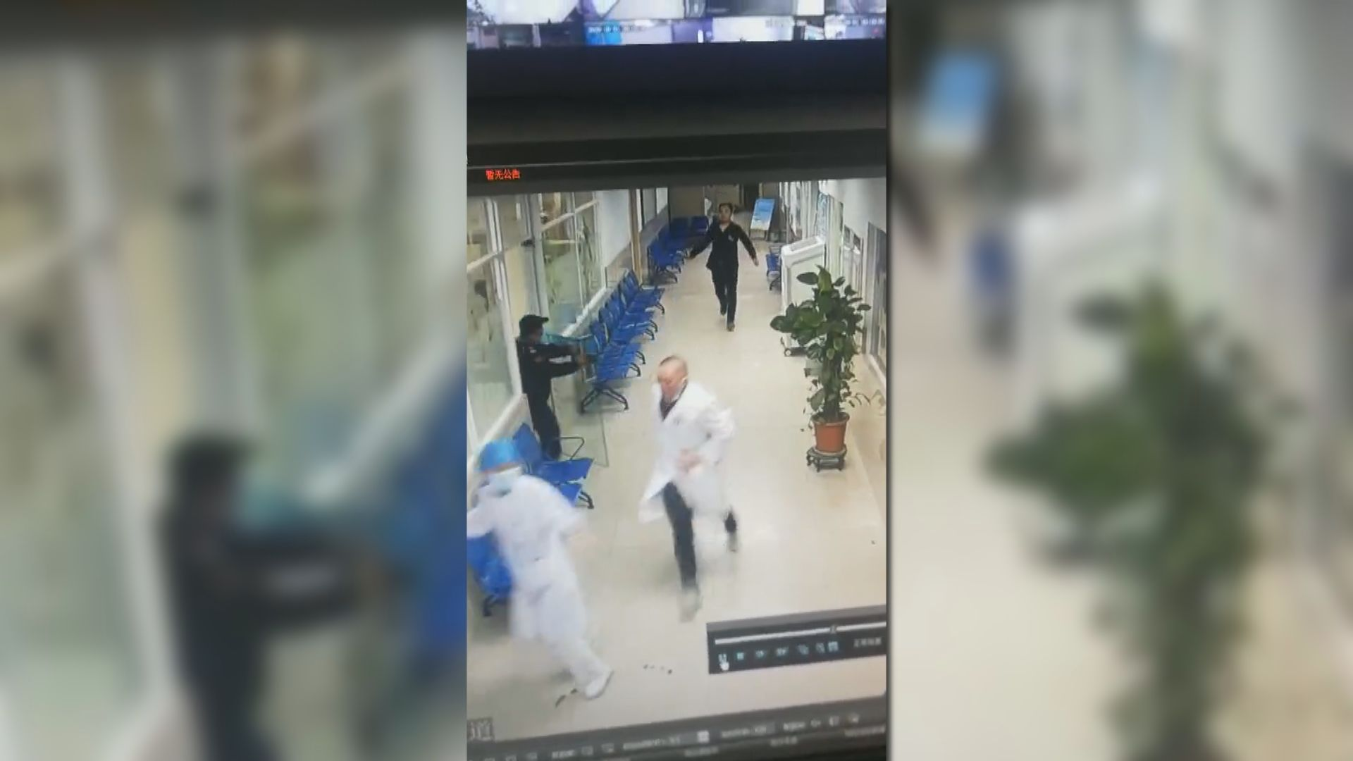 廣州中山大學醫院發生持刀傷人案 兩名醫護人員受傷