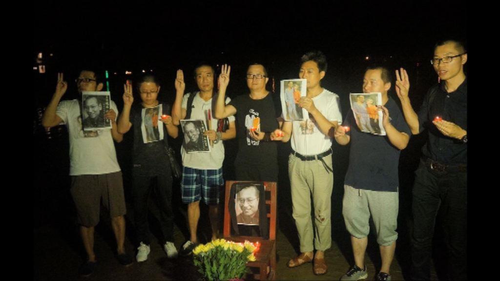廣東多人海祭劉曉波被刑事拘留