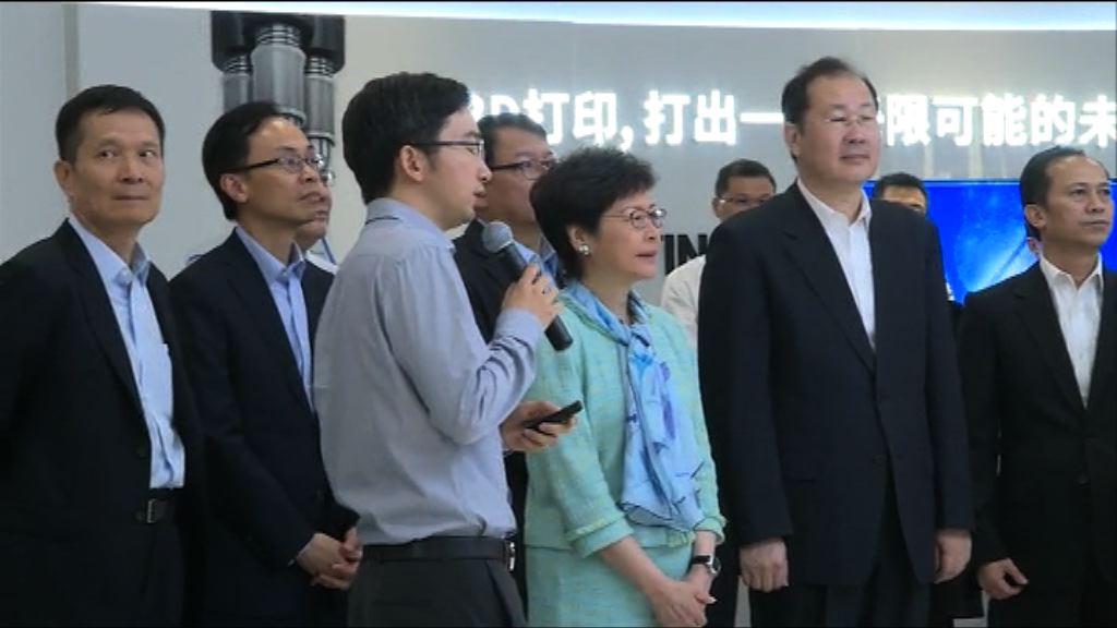 林鄭月娥與廣東省委書記李希會面