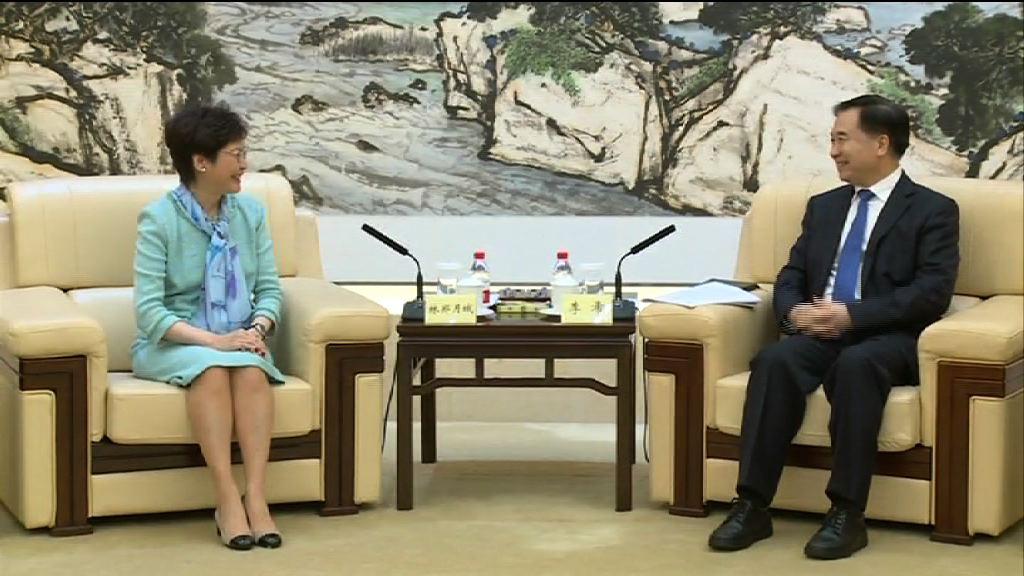 林鄭訪大灣區 發展規劃綱要料快將出台