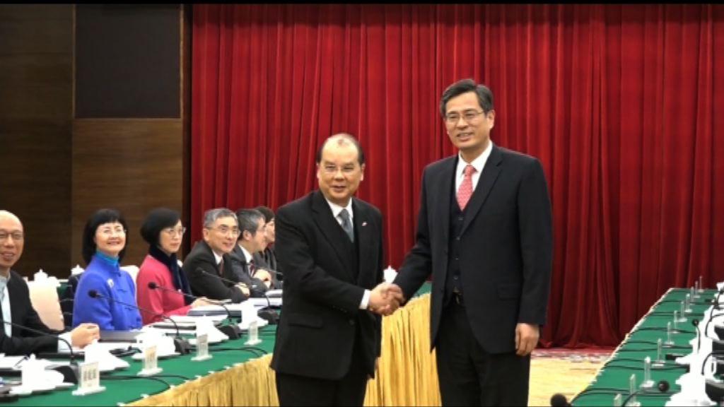 張建宗率團出席粵港合作會議