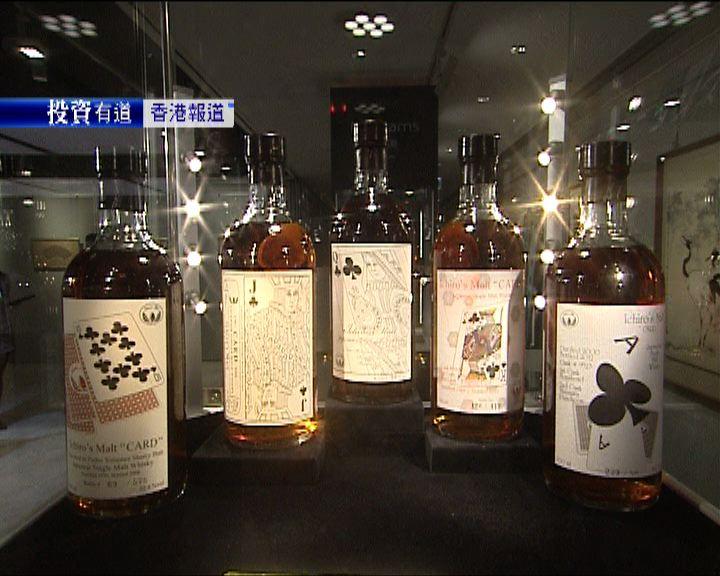 【投資有道】威士忌點金術(港)