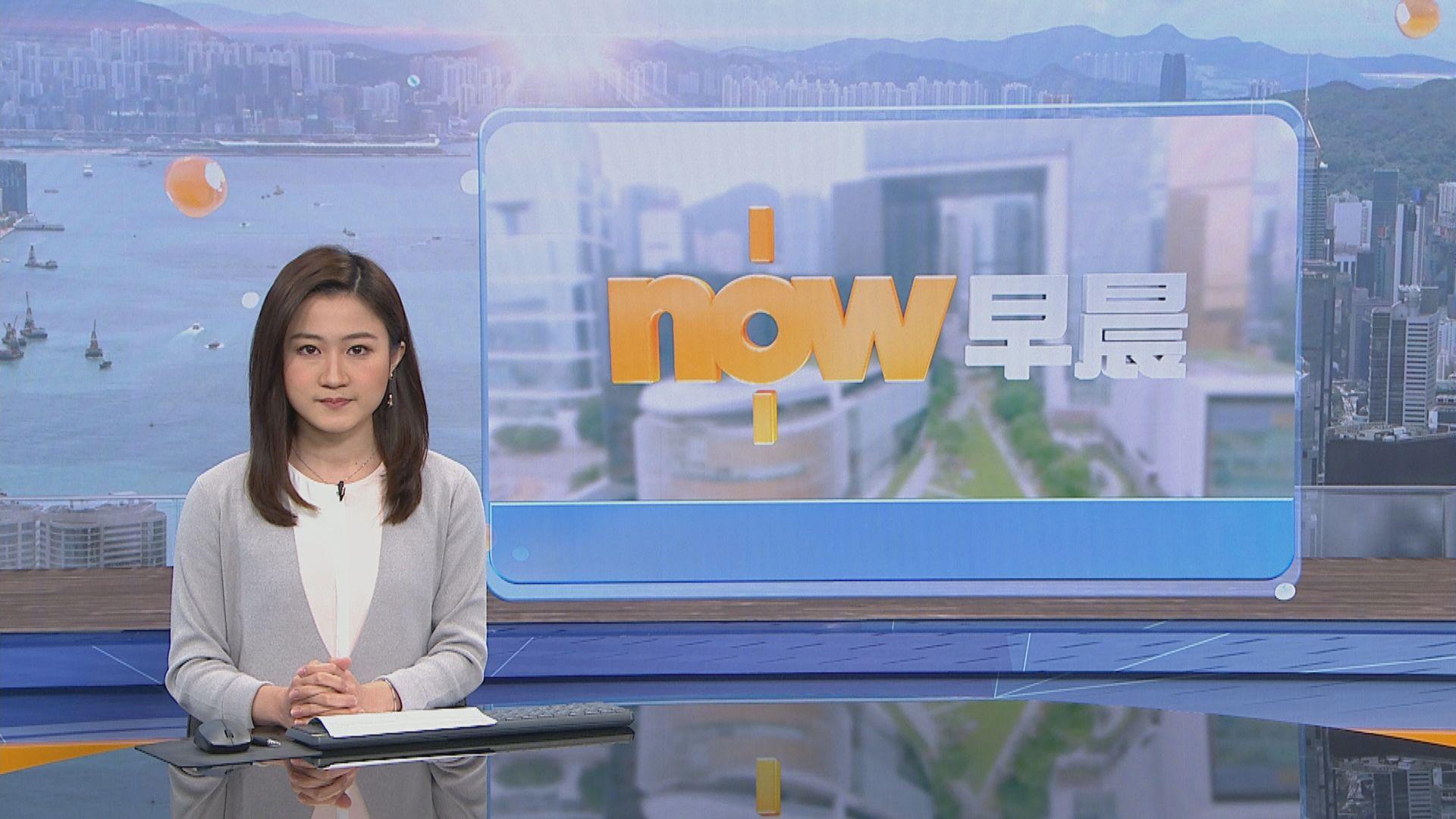 【晨早新聞重點】(4月14日)