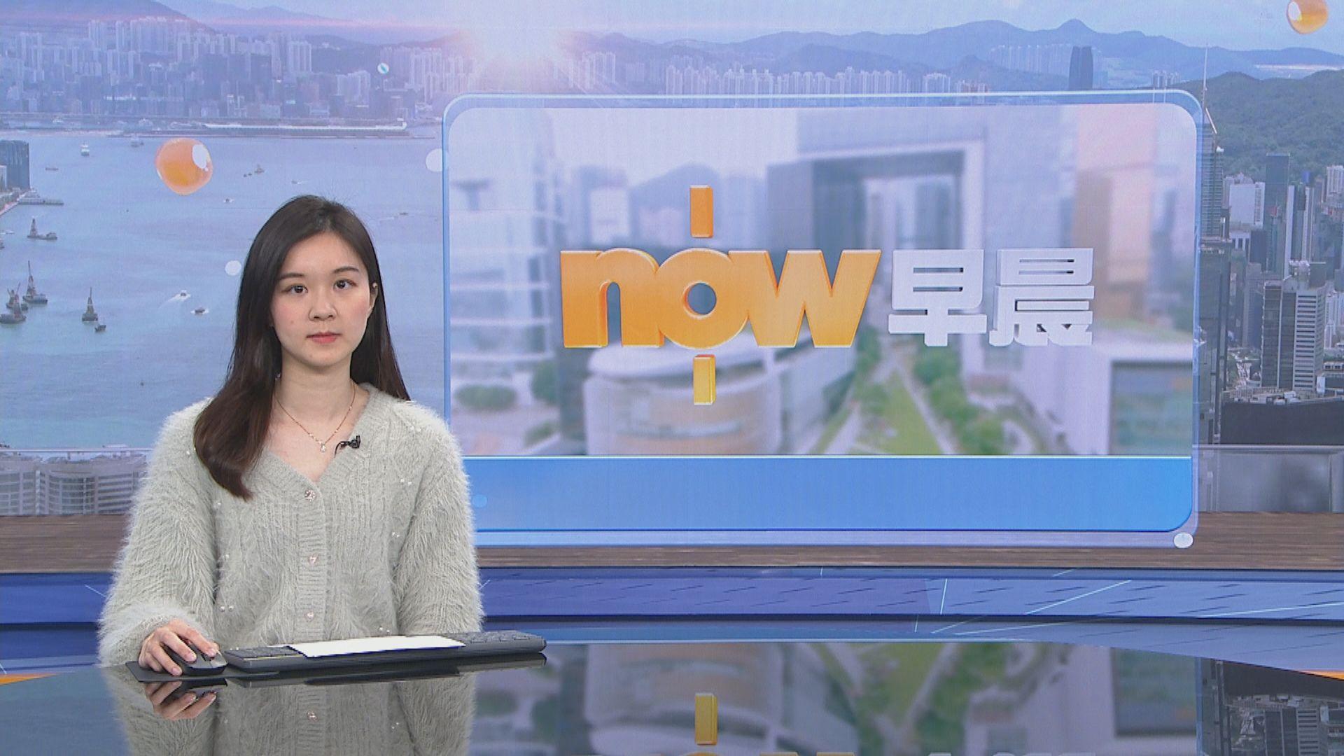 【晨早新聞重點】(3月1日)