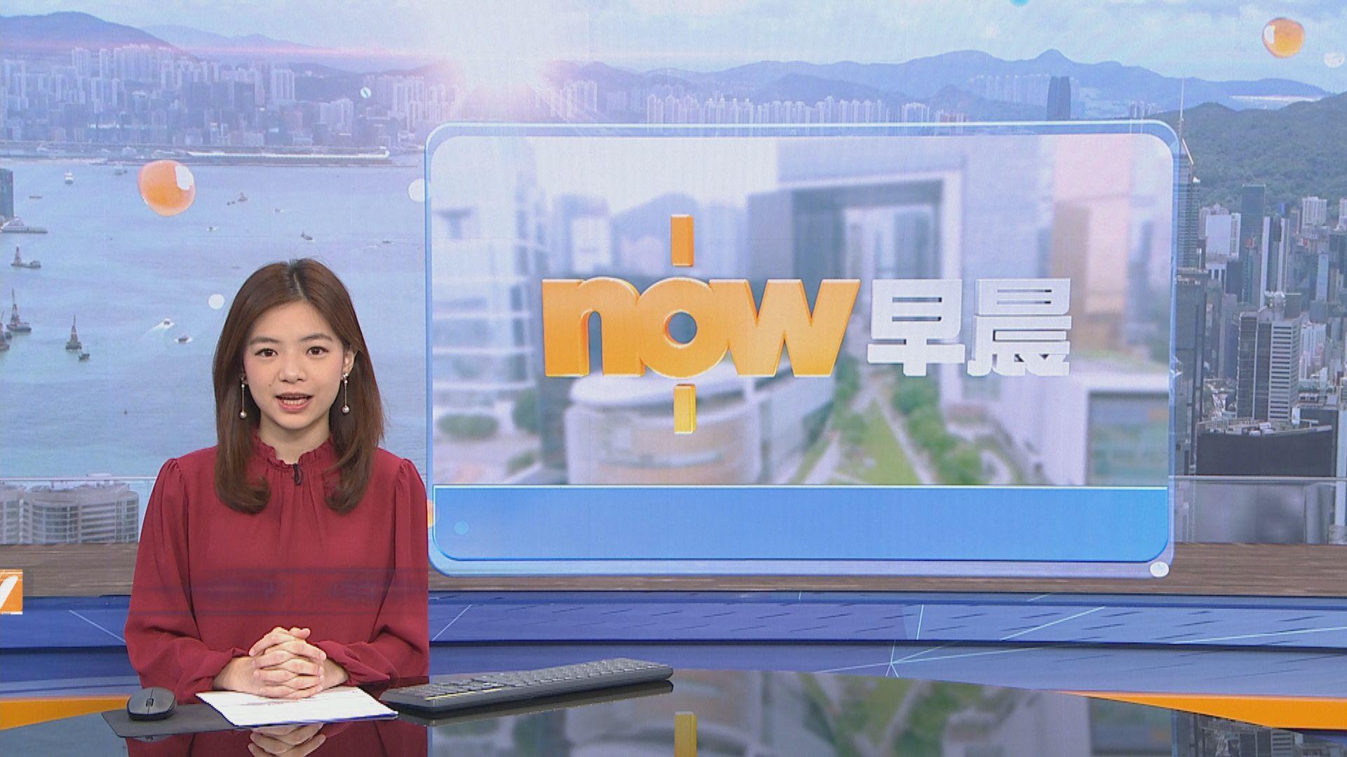 【晨早新聞重點】(10月27日)