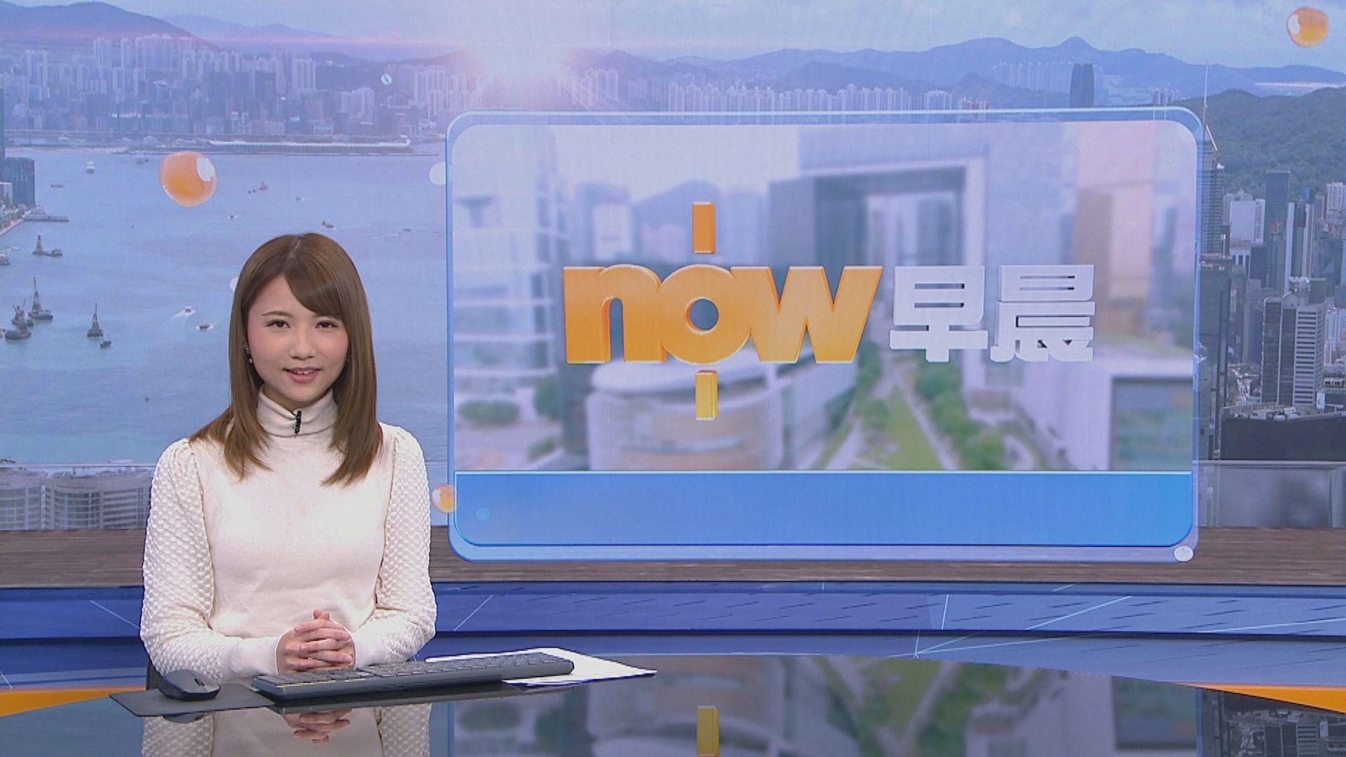 【晨早新聞重點】(12月18日)