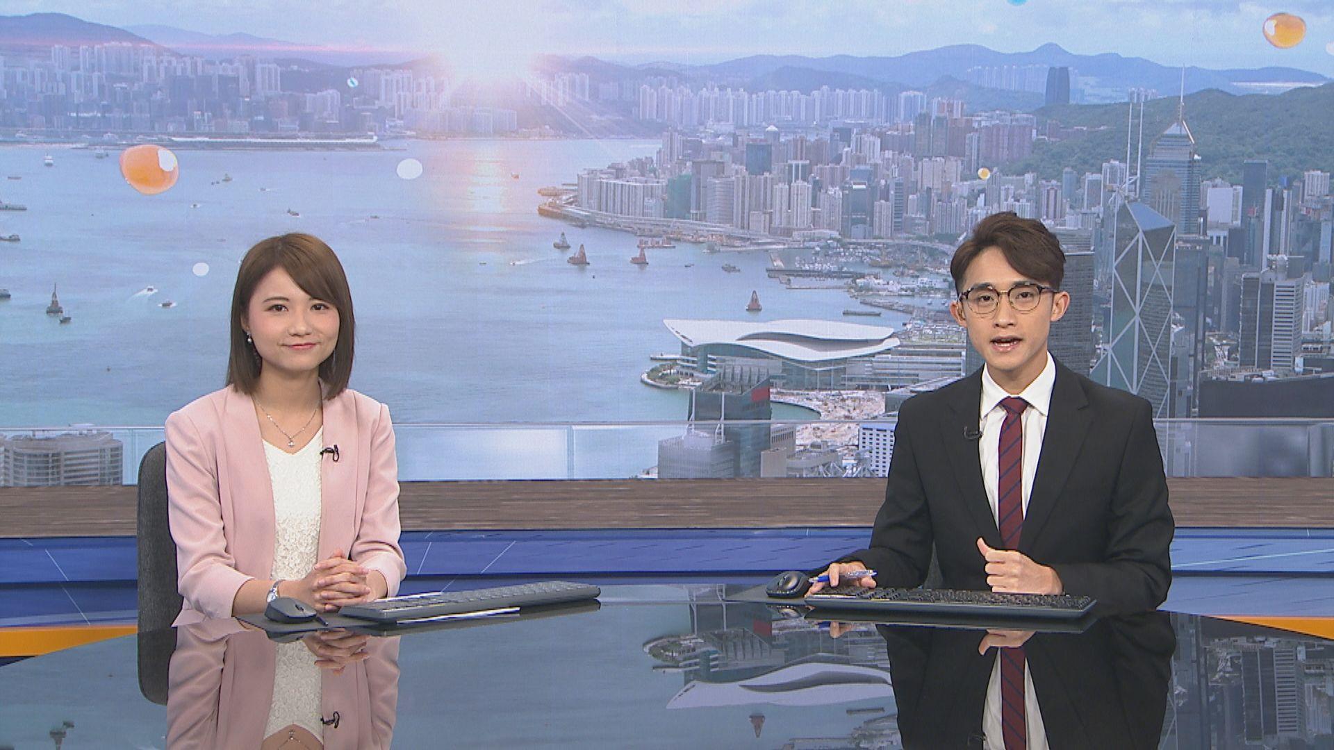 【晨早新聞重點】(1月17日)