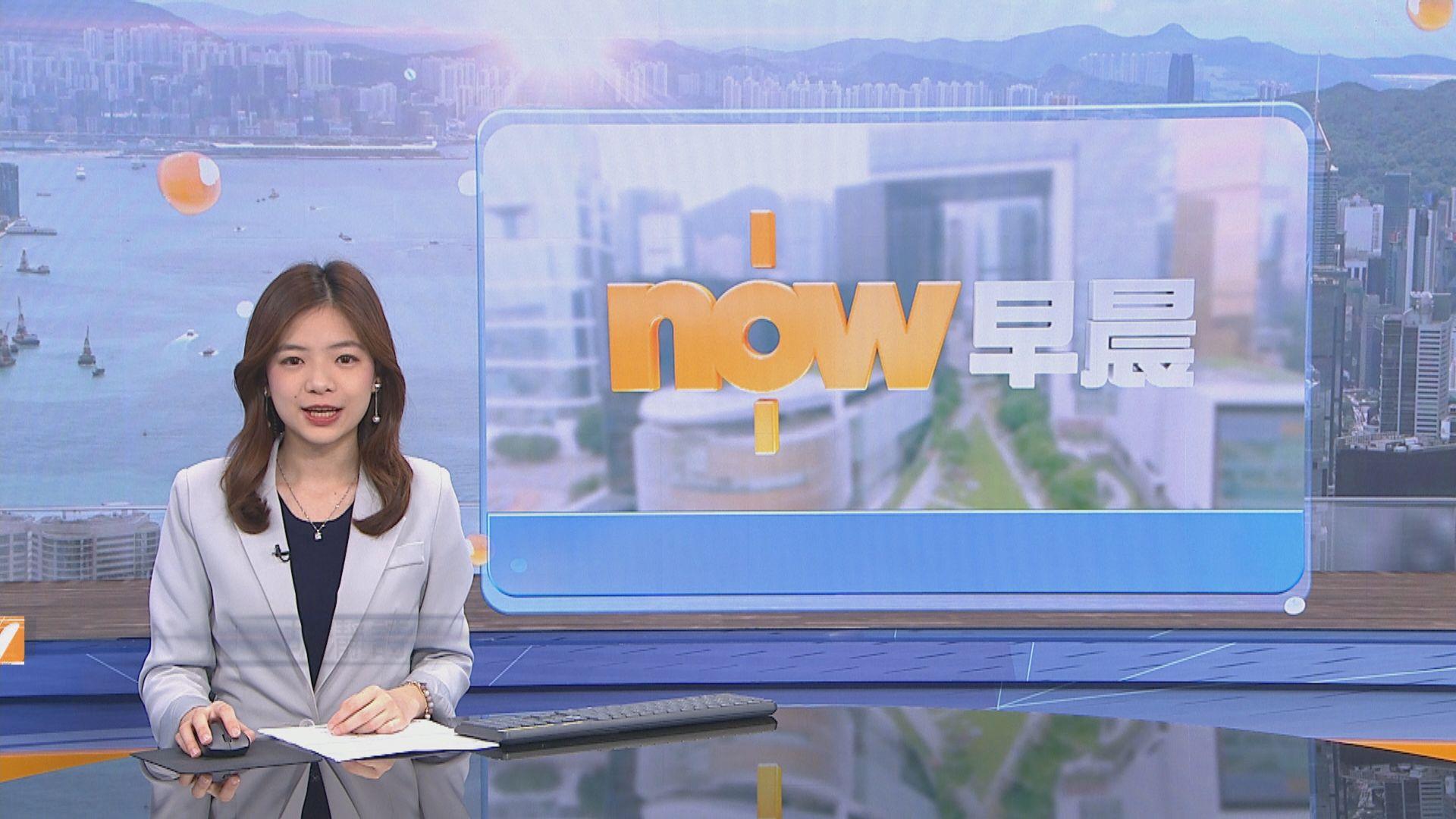 【晨早新聞重點】(11月2日)