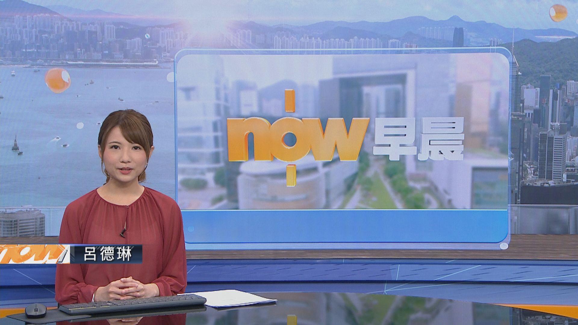 【晨早新聞重點】(12月21日)