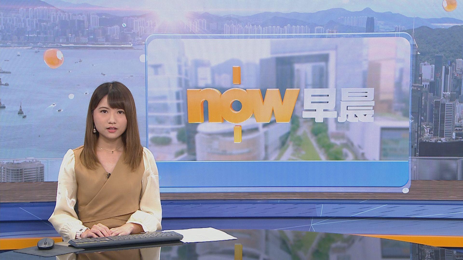 【晨早新聞重點】(6月4日)