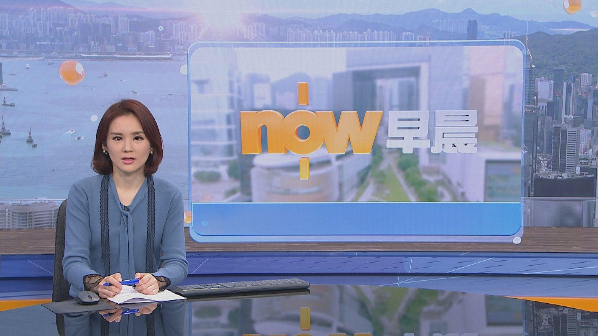 【晨早新聞重點】(12月3日)