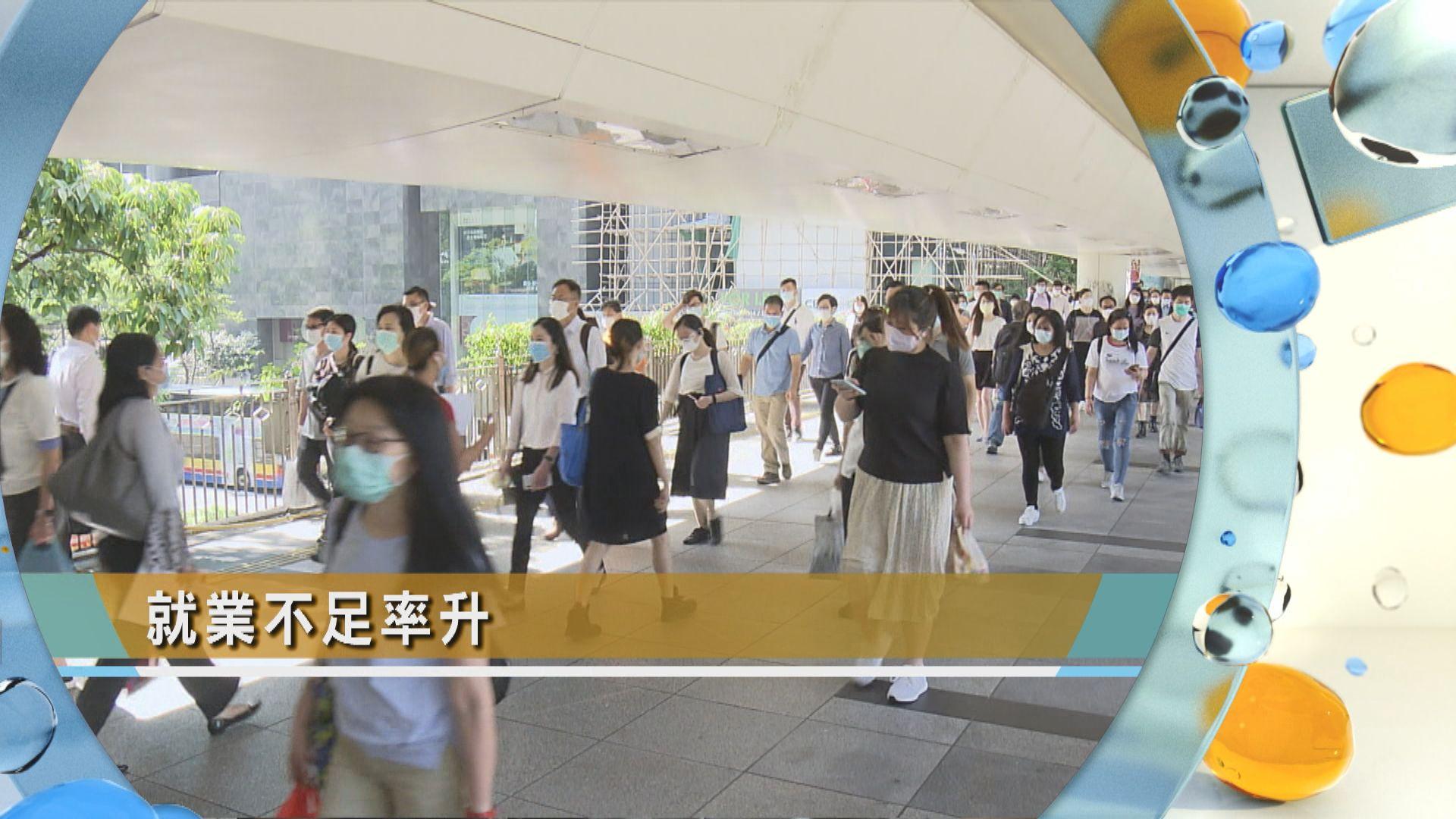 【晨早新聞重點】(9月18日)