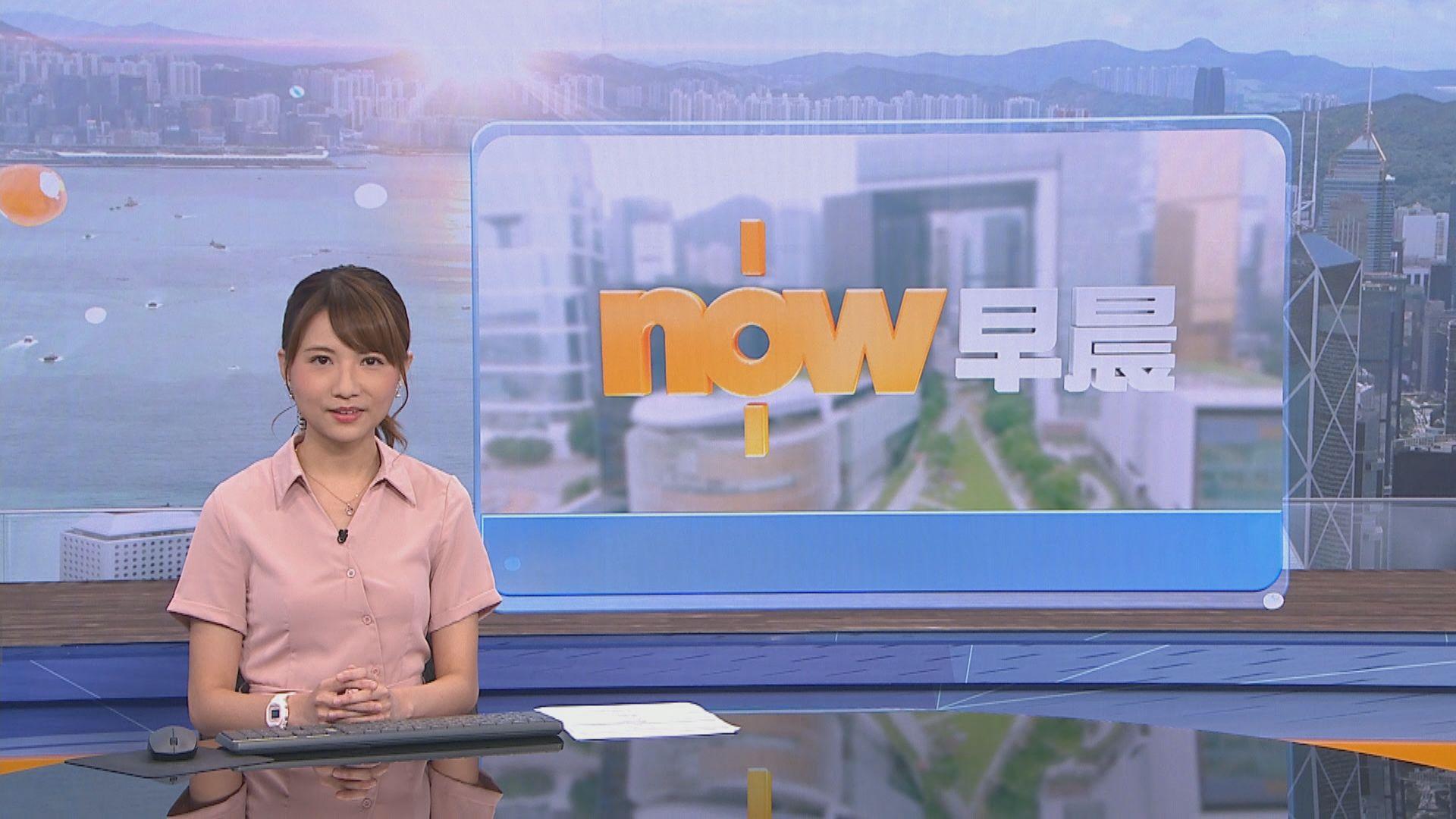 【晨早新聞重點】(8月28日)