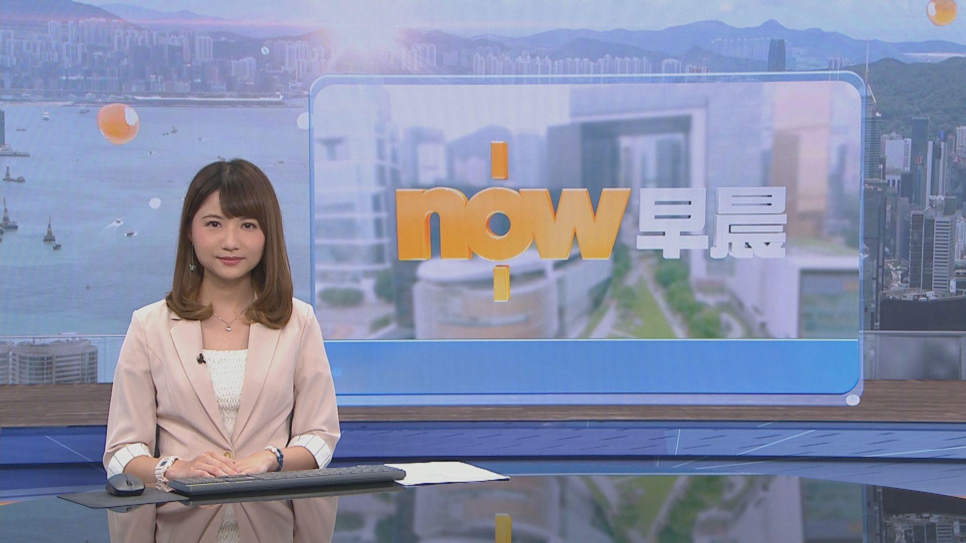 【晨早新聞重點】(5月31日)