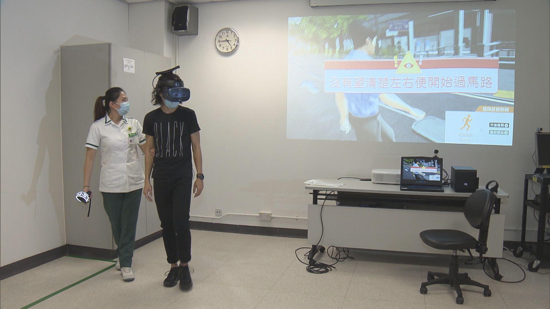 醫管局引入虛擬實境及應用程式加強認知障礙訓練