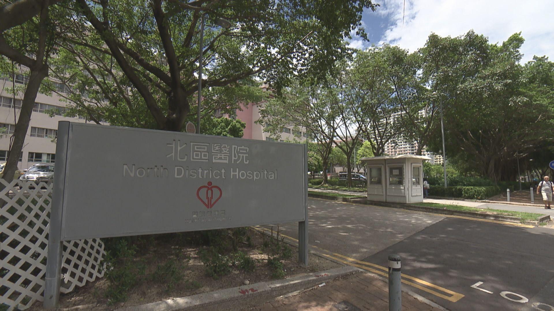 消息:北區醫院人為失誤四包急凍血漿未有冷藏須銷毀