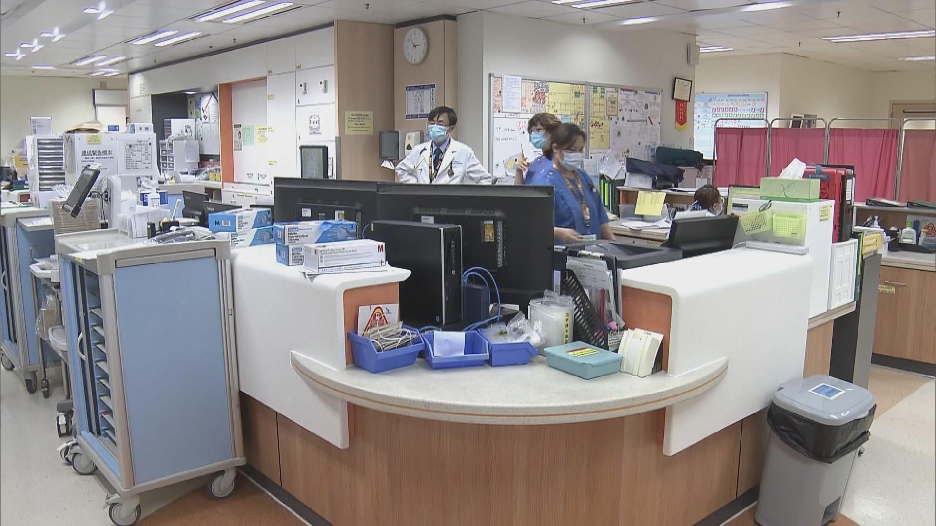 醫管局臨床管理系統故障 醫護無法查病人紀錄