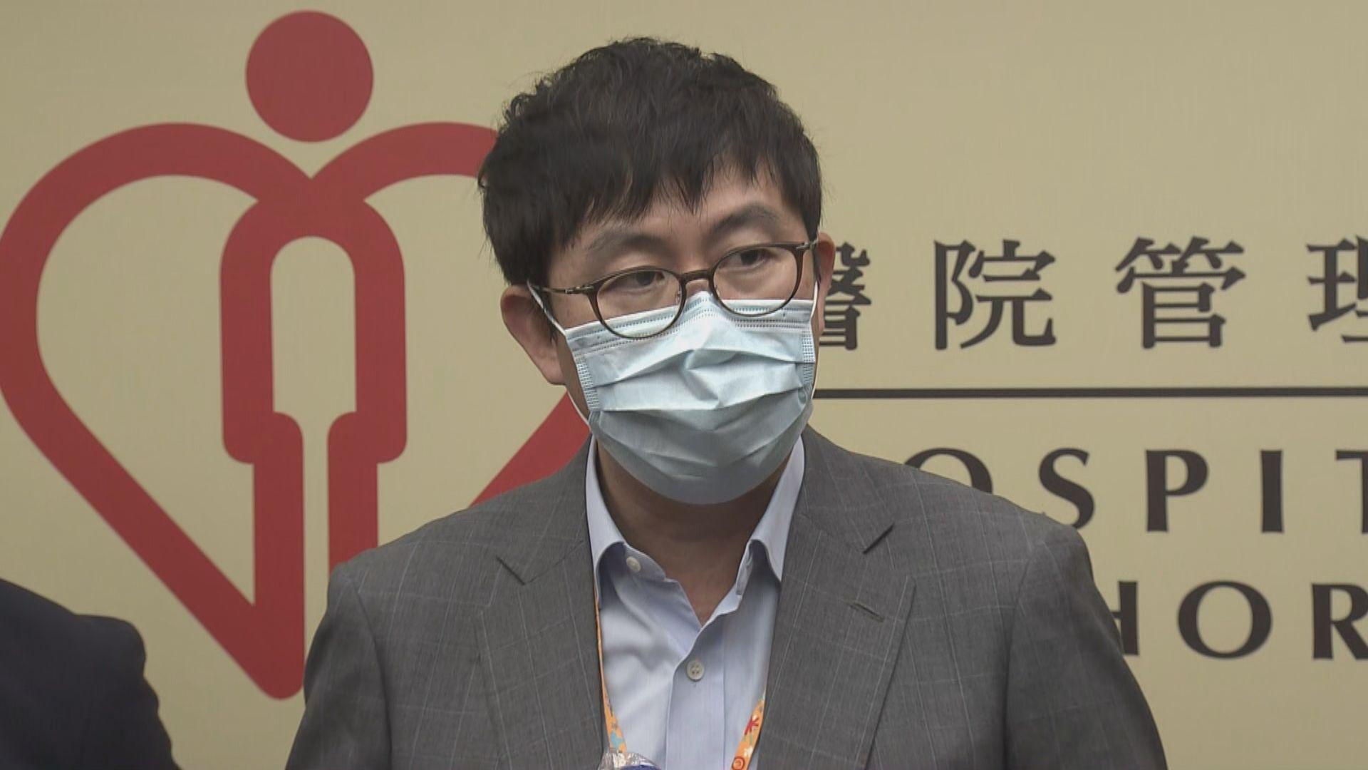 醫管局:未來需加強防範長者感染新冠病毒