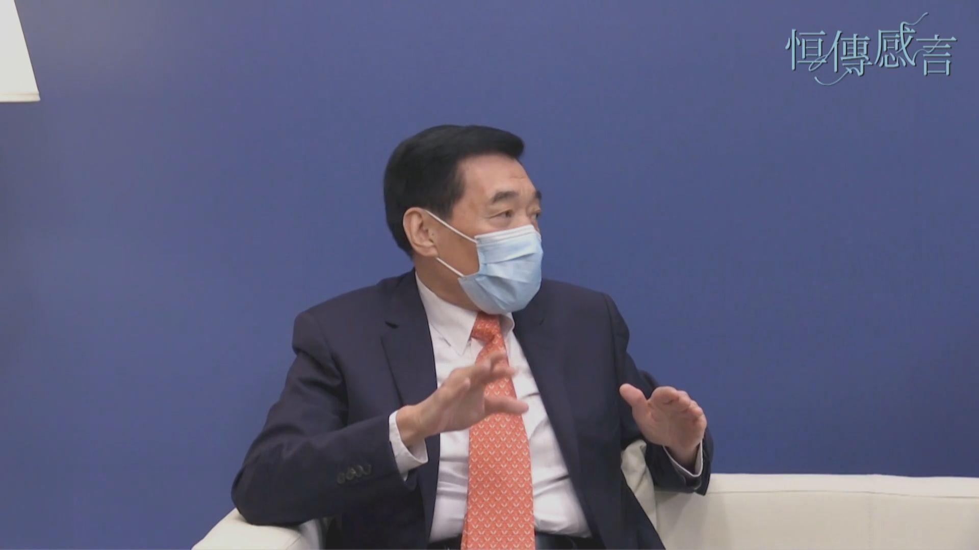 范鴻齡:引入非本地培訓醫生是遠水不能救近火