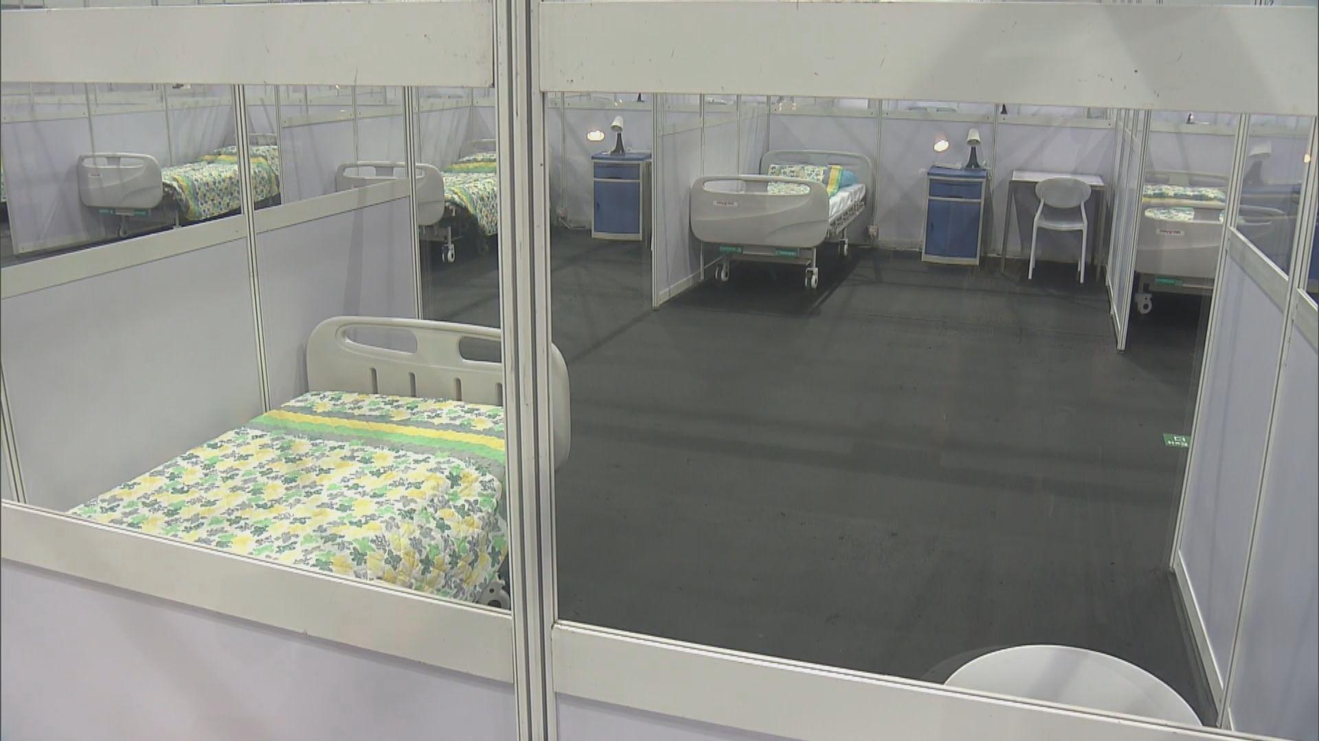 亞博館社區治療設施明重啟 料首日接收逾40名確診者