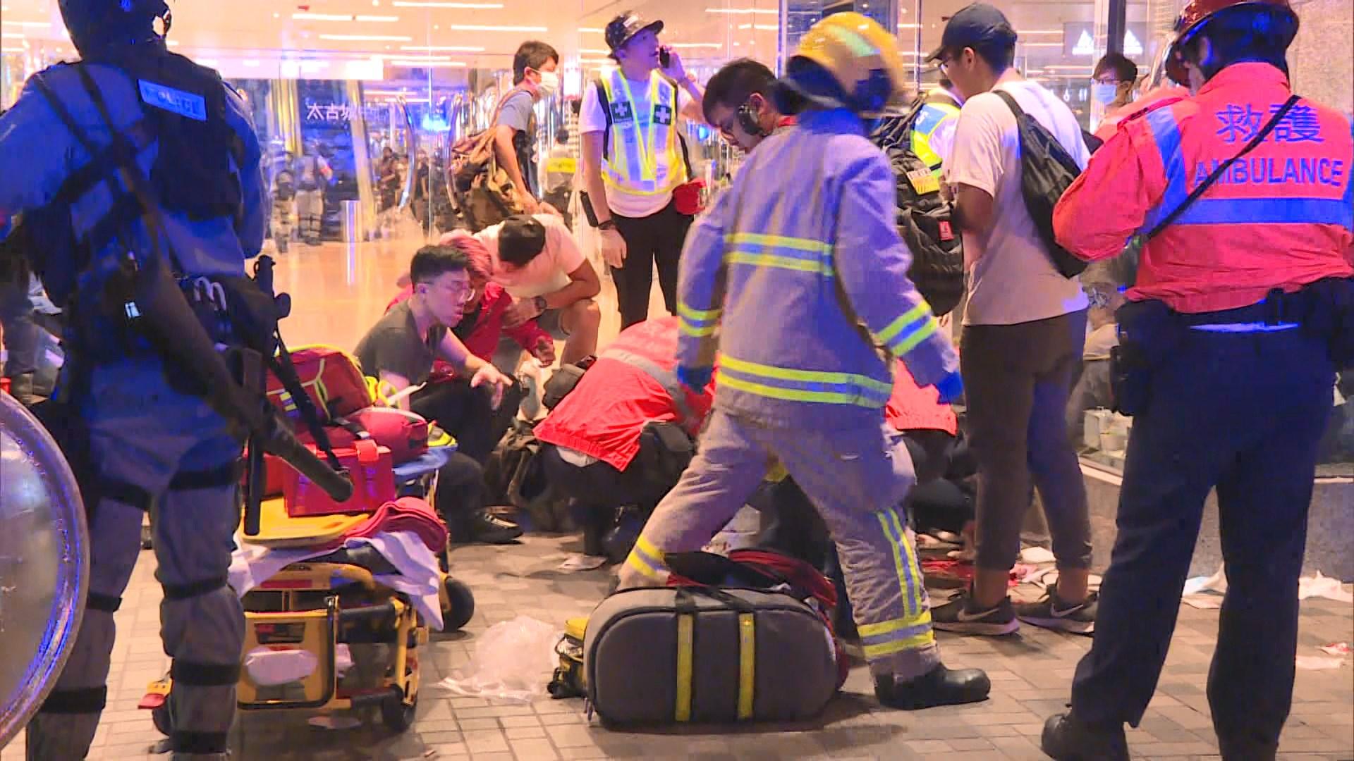 周日反修例衝突事件共9名傷者須送院