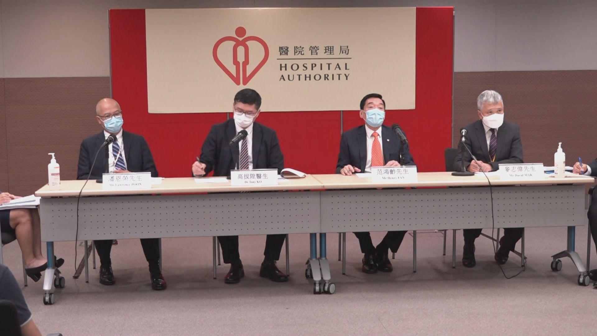 醫管局增設副顧問護師職級 明年起聘請140名