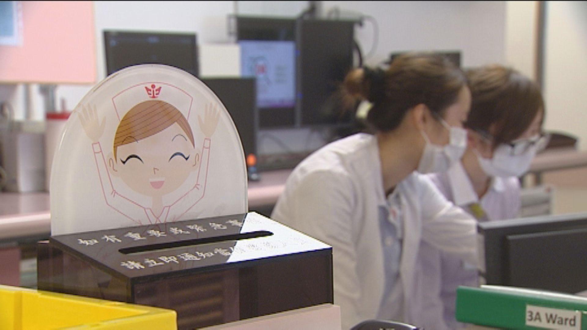 醫管局人手不足 聘中介護士做基本護理工作