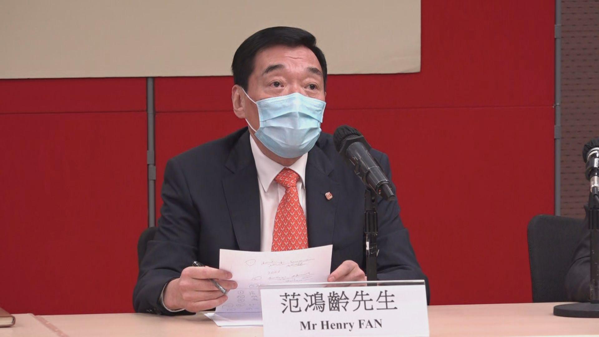 醫管局主席范鴻齡冀宣誓安排只適用於管理層