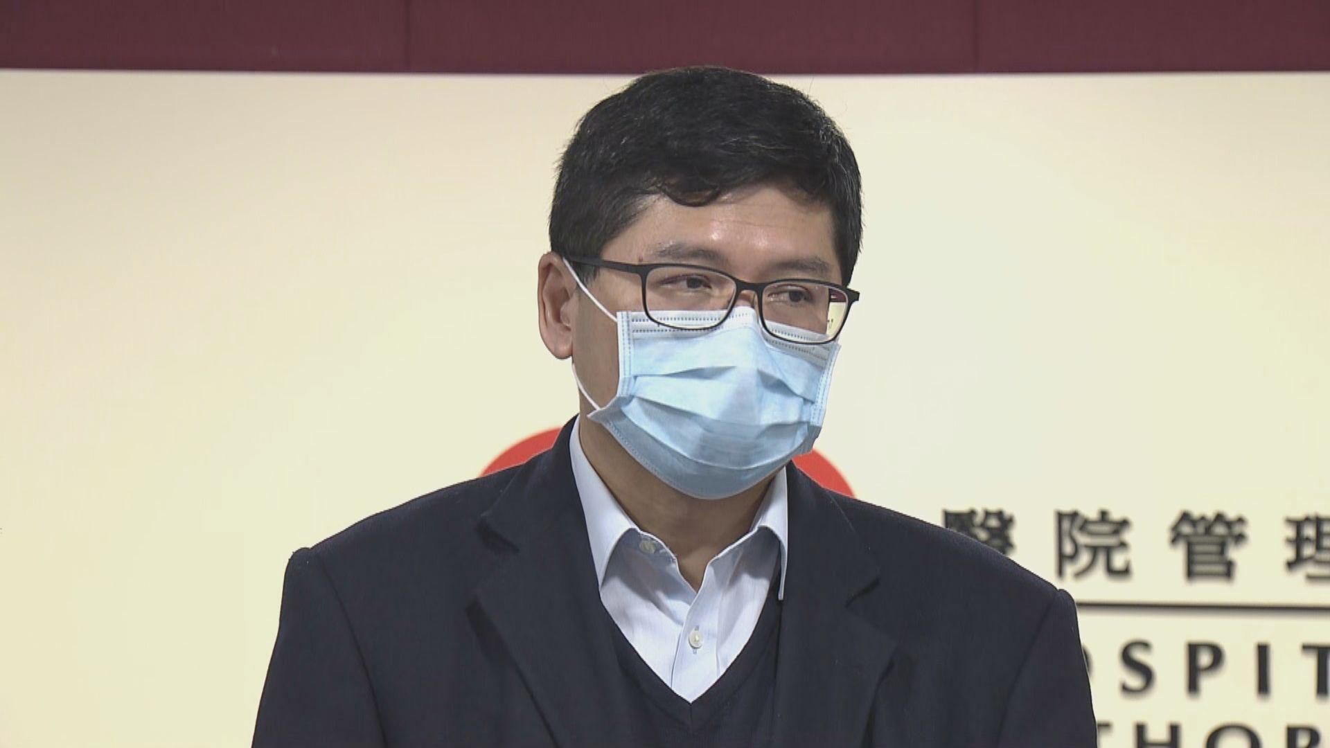 高拔陞:醫管局明早啟動重大事故協調中心