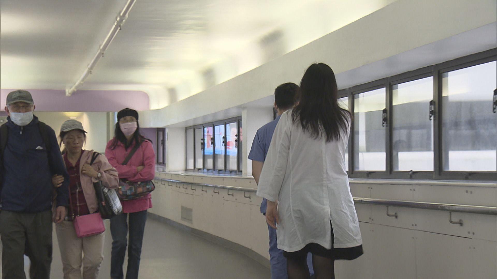 醫管局料一半預約非緊急手術及普通科門診受影響