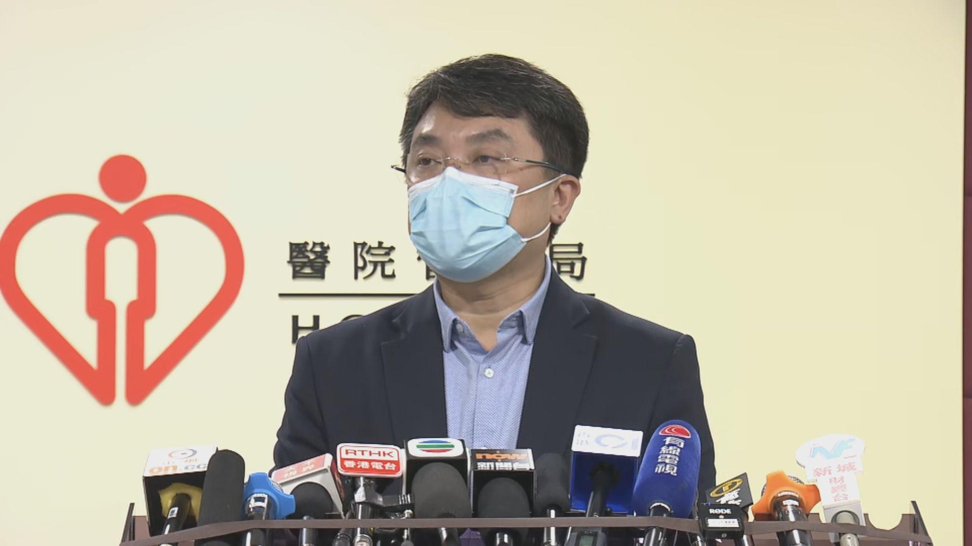 醫管局:約4400名醫護人員缺勤
