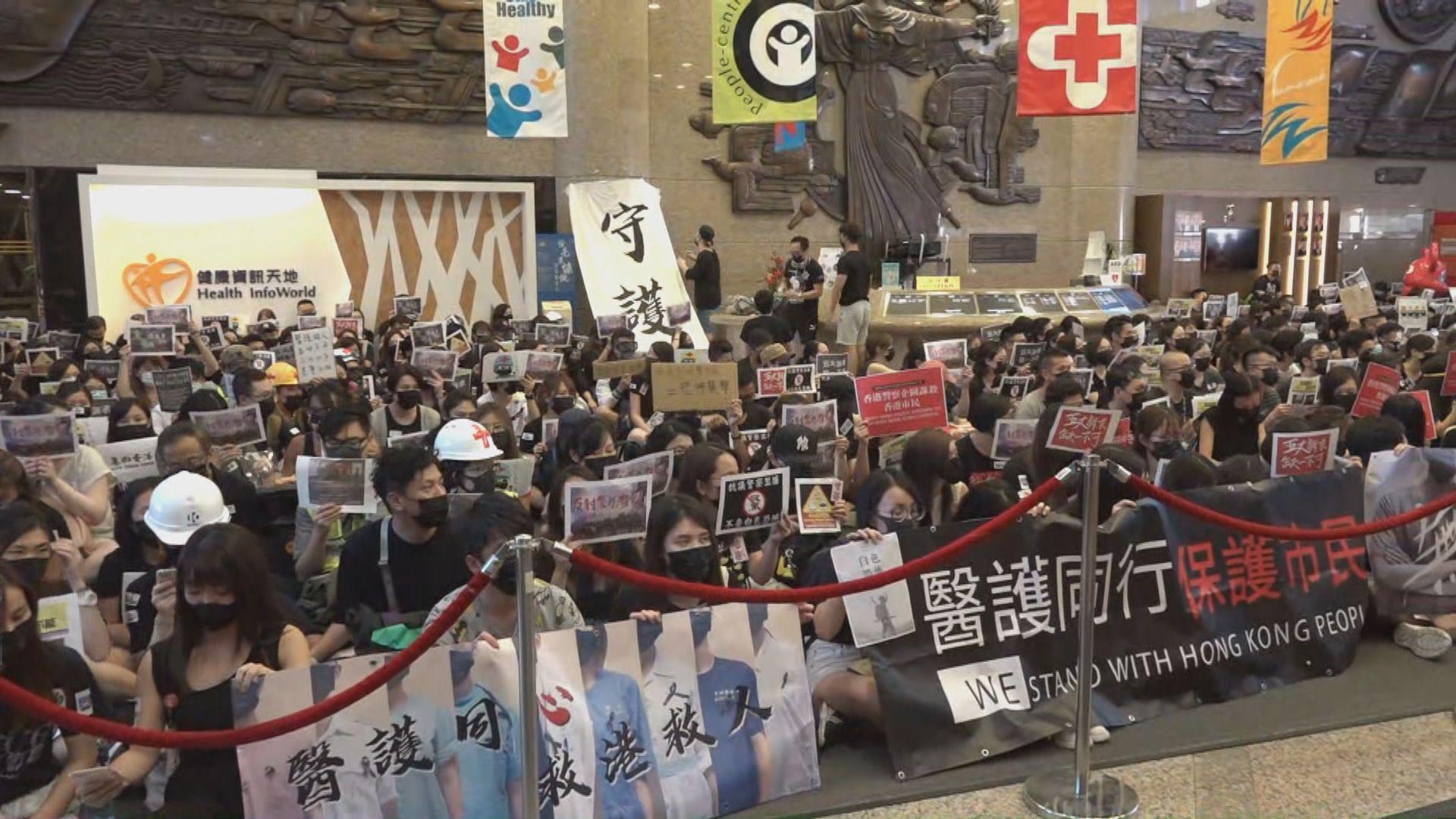 幾百名醫護於醫管局大樓集會抗議警濫捕