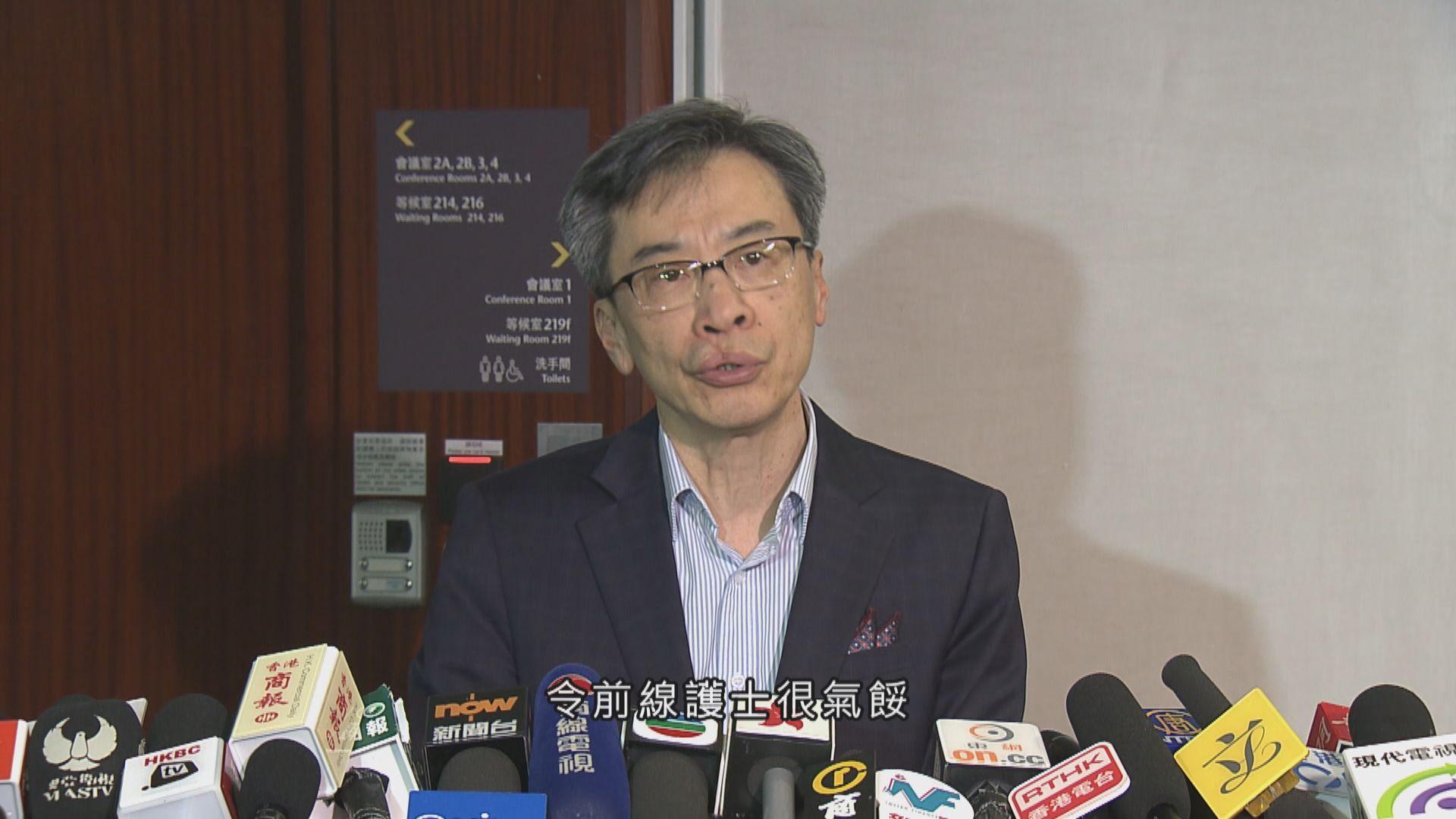 李國麟:醫管局增加津貼亦未能鼓勵加班