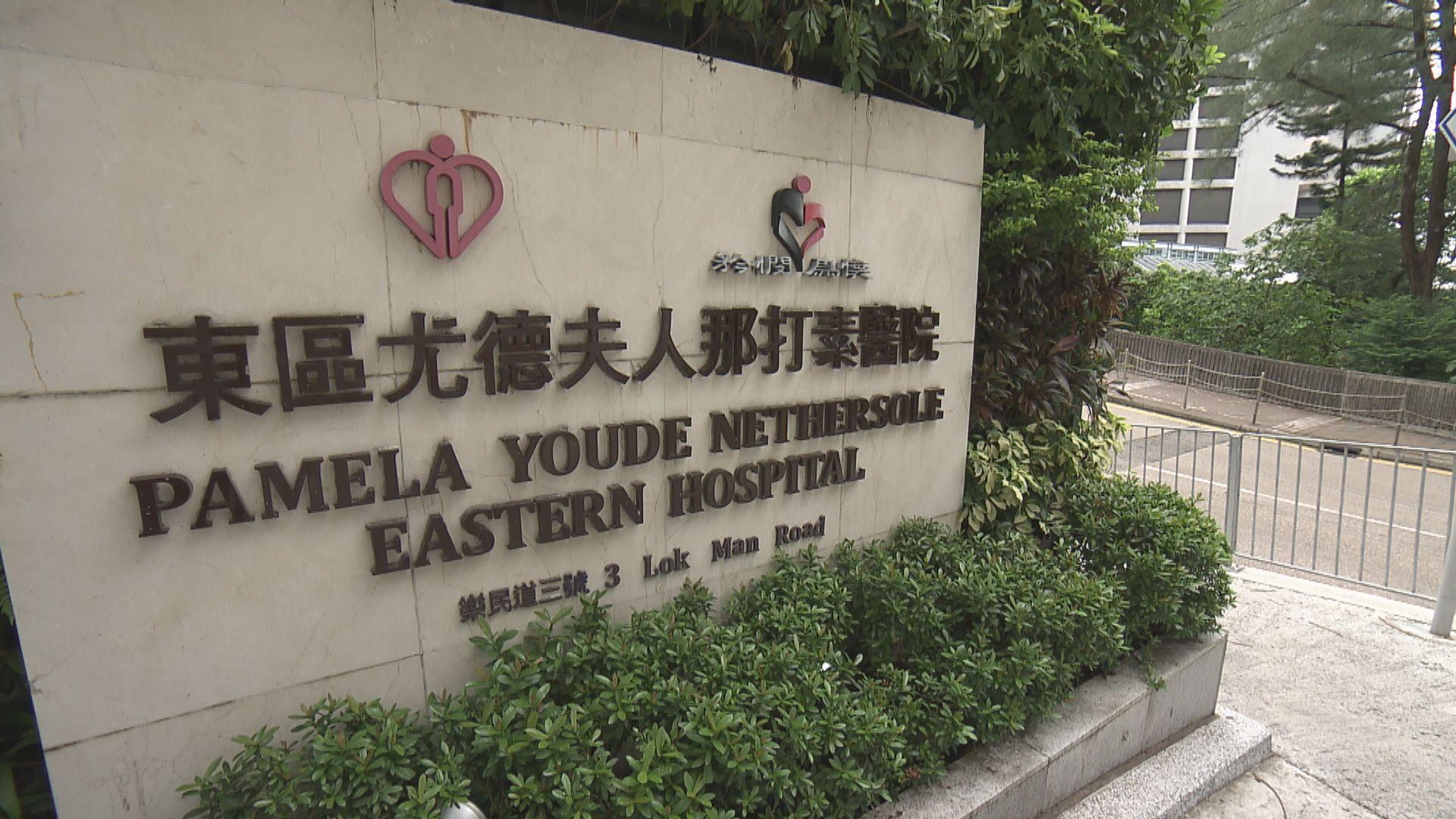 東區醫院男病人手術時人工心肺機接駁不當 情況危殆