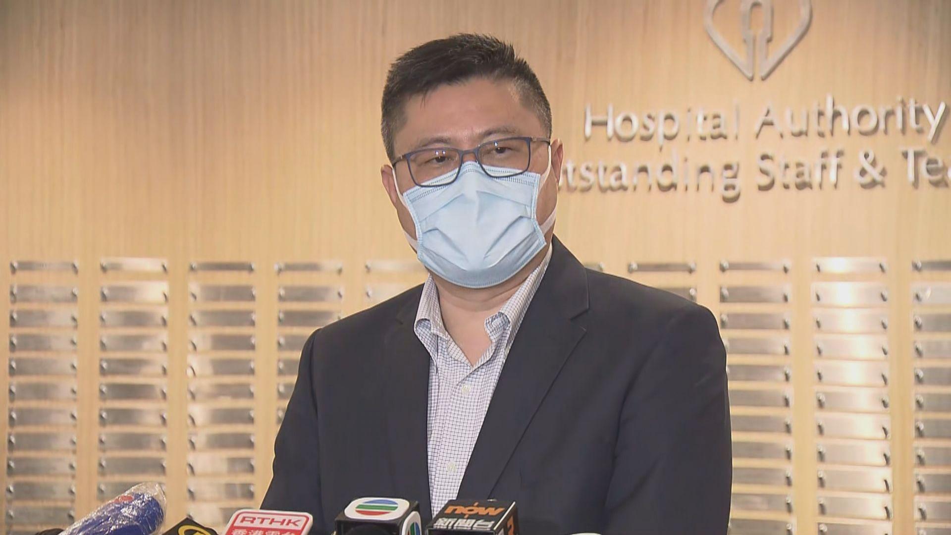 醫管局將加開周末手術及檢查時段 由醫護人員加班處理