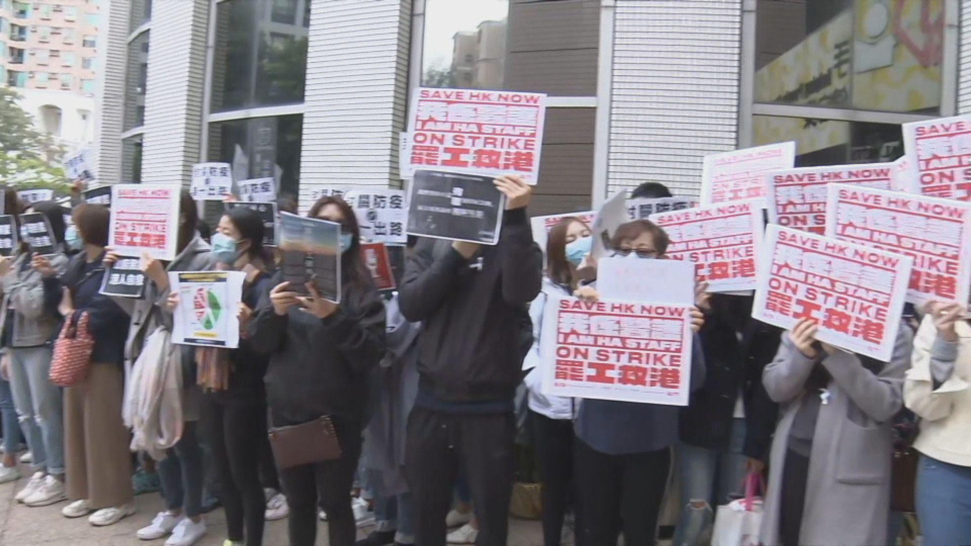 醫管局員工陣線行動升級料約九千人罷工