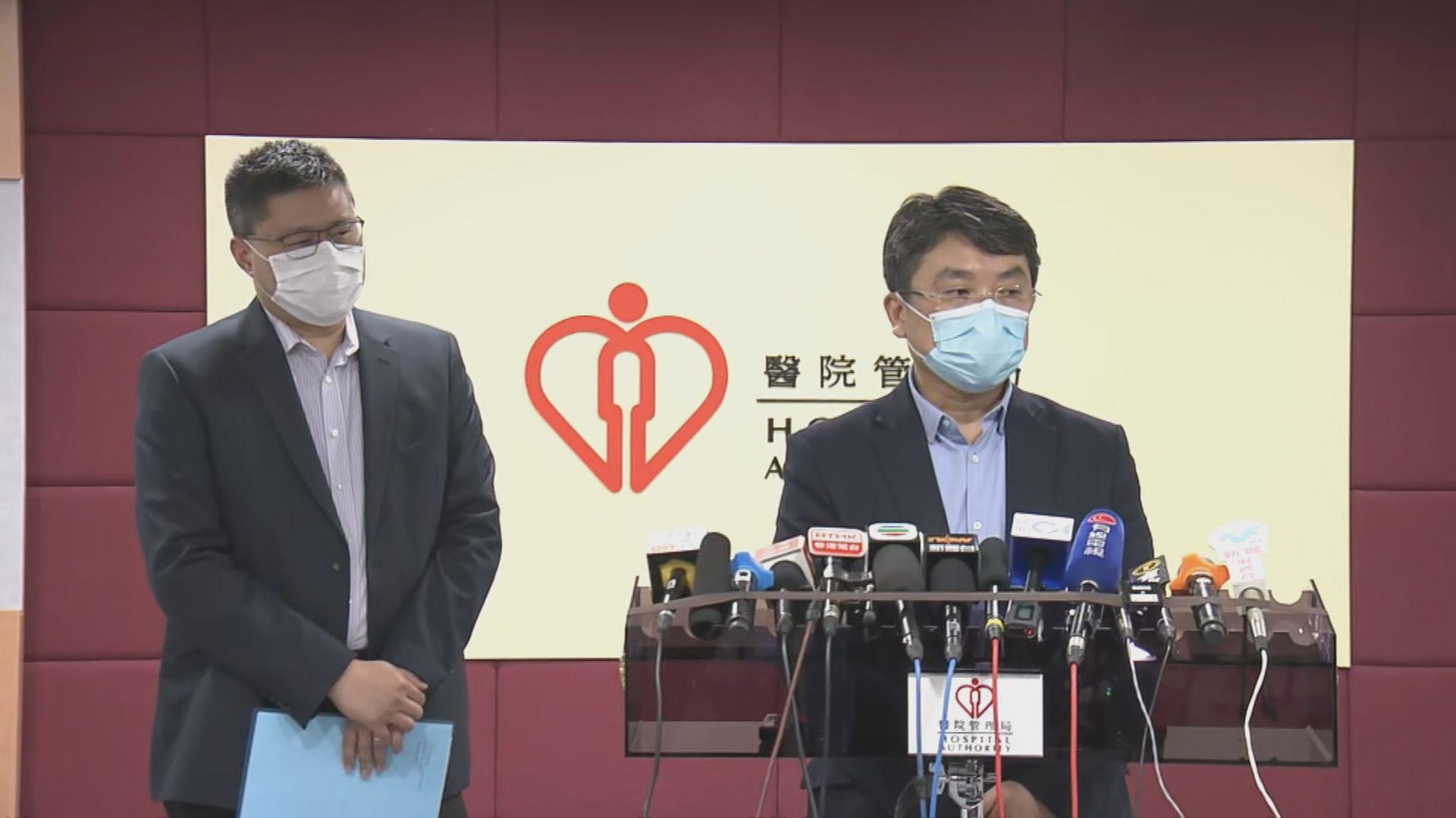 醫管局:若罷工持續不排除關閉部分緊急服務
